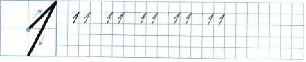 Ответ по Математике 1 класс рабочая тетрадь Моро 1 часть страница 9 номер 2