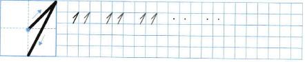 Математика 1 класс рабочая тетрадь Моро 1 часть страница 9 номер 2