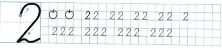 Ответ по Математике 1 класс рабочая тетрадь Моро 1 часть страница 9 номер 4