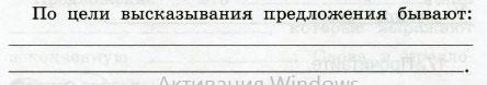 Русский язык 3 класс рабочая тетрадь Канакина 1 часть страница 10