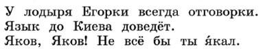 Русский язык 1 класс учебник Канакина страница 126