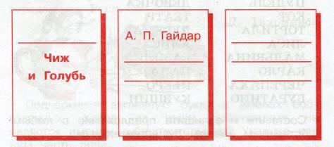Русский язык 3 класс рабочая тетрадь Канакина 2 часть страница 14