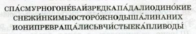 Русский язык 3 класс рабочая тетрадь Канакина 1 часть страница 17