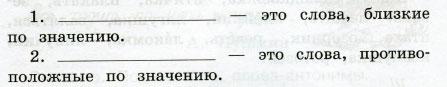 Русский язык 3 класс рабочая тетрадь Канакина 1 часть страница 23