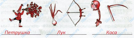Русский язык 3 класс рабочая тетрадь Канакина 1 часть страница 26 - упражнение 59