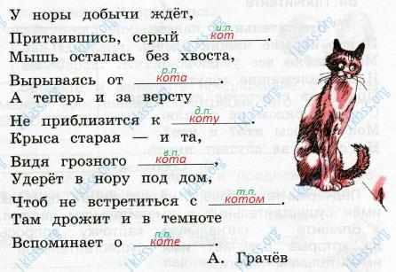 Русский язык 3 класс рабочая тетрадь Канакина 2 часть страница 29 - упражнение 62