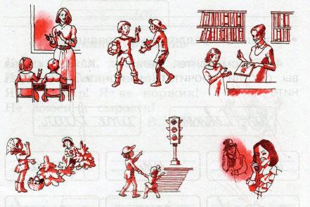 Русский язык 2 класс рабочая тетрадь Канакина 1 часть страница 3