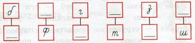 Русский язык 3 класс рабочая тетрадь Канакина 1 часть страница 39