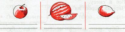 Русский язык 2 класс рабочая тетрадь Канакина 1 часть страница 39 упражнение 84