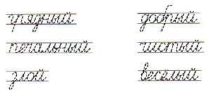 Русский язык 1 класс рабочая тетрадь Канакина страница 41