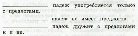 Русский язык 3 класс рабочая тетрадь Канакина 2 часть страница 42