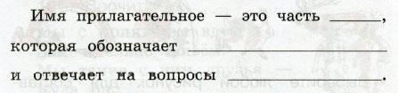 Русский язык 2 класс рабочая тетрадь Канакина 2 часть страница 47