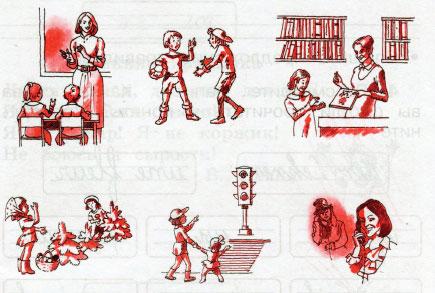 Русский язык 2 класс рабочая тетрадь Канакина 1 часть страница 5 упражнение 7