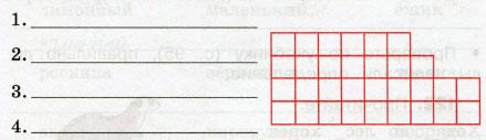 Русский язык 3 класс рабочая тетрадь Канакина 1 часть страница 50