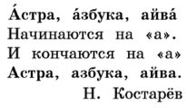 Русский язык 1 класс учебник Канакина страница 57