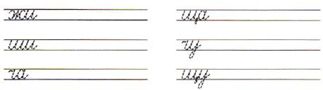 Русский язык 1 класс рабочая тетрадь Канакина страница 58
