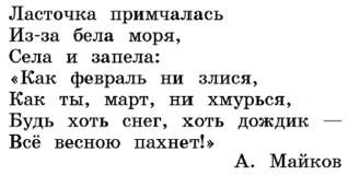 Русский язык 1 класс учебник Канакина страница 58
