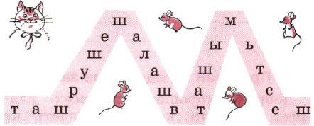 Русский язык 1 класс рабочая тетрадь Канакина страница 7
