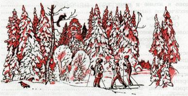 Русский язык 3 класс рабочая тетрадь Канакина 1 часть страница 79