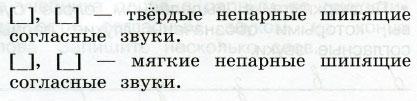 Русский язык 2 класс рабочая тетрадь Канакина 2 часть страница 9
