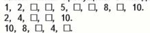 Математика 1 класс учебник Моро 1 часть страница 100 задание 1