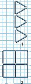 Математика 1 класс учебник Моро 1 часть страница 100 задание 13