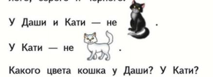 Математика 1 класс учебник Моро 1 часть страница 102 задание 1