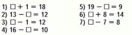 Математика 1 класс учебник Моро 2 часть страница 103 задание 13
