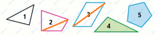 Ответ по Математике 1 класс учебник Моро 1 часть страница 105 задание 7