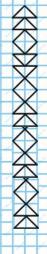 Ответ по Математике 1 класс учебник Моро 1 часть страница 106 задание на полях