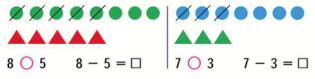 Математика 1 класс учебник Моро 2 часть страница 11 задание 6