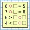Математика 1 класс учебник Моро 1 часть страница 125 задание на полях