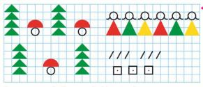 Математика 1 класс учебник Моро 1 часть страница 13 проверь себя и оцени свои успехи
