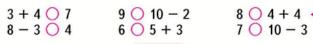 Математика 1 класс учебник Моро 2 часть страница 13 задание 5