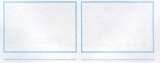 Окружающий мир 3 класс рабочая тетрадь Плешаков 1 часть страница 15