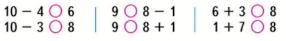 Математика 1 класс учебник Моро 2 часть страница 25 задание 17