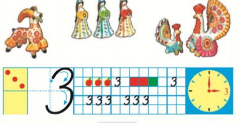 Математика 1 класс учебник Моро 1 часть страница 26 задание 2