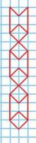Математика 1 класс учебник Моро 2 часть страница 28 задание 9