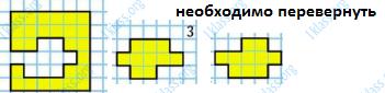 Ответ к заданию 6