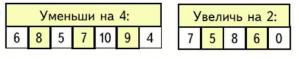 Математика 1 класс учебник Моро 2 часть страница 32 задание 2