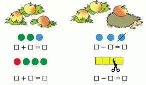 Математика 1 класс учебник Моро 1 часть страница 33 задание 2