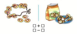 Математика 1 класс учебник Моро 2 часть страница 35 задание 1