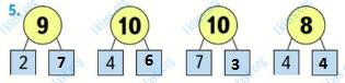 Ответ к заданию 5