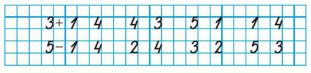 Математика 1 класс учебник Моро 1 часть страница 48 задание 5