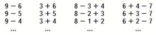 Математика 1 класс учебник Моро 2 часть страница 49 задание 8