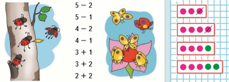 Математика 1 класс учебник Моро 1 часть страница 51 задание 1