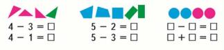 Математика 1 класс учебник Моро 1 часть страница 51 задание 3