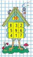 Математика 1 класс учебник Моро 2 часть страница 53 задание 6