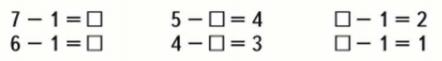 Математика 1 класс учебник Моро 1 часть страница 54 задание 3