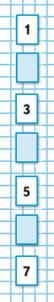 Математика 1 класс учебник Моро 1 часть страница 54 задание на полях